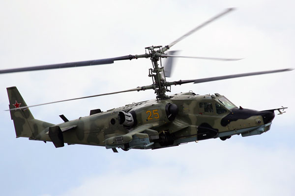 "Russian Air Force Kamov Ka-50 ""Black Shark"""