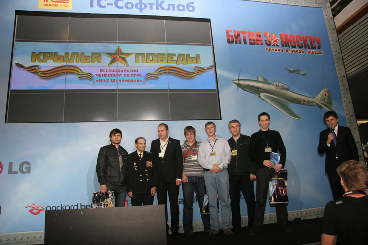 """Final photo for memories after the IL-2 National Championship and presentation with prizes."" Photo by Igor Panuta."
