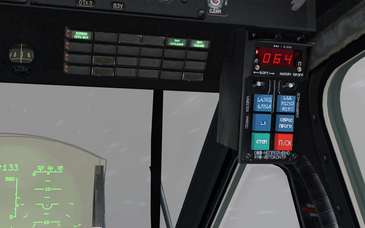 DCS: Black Shark 2 - Cockpit lights have more depth, realism.