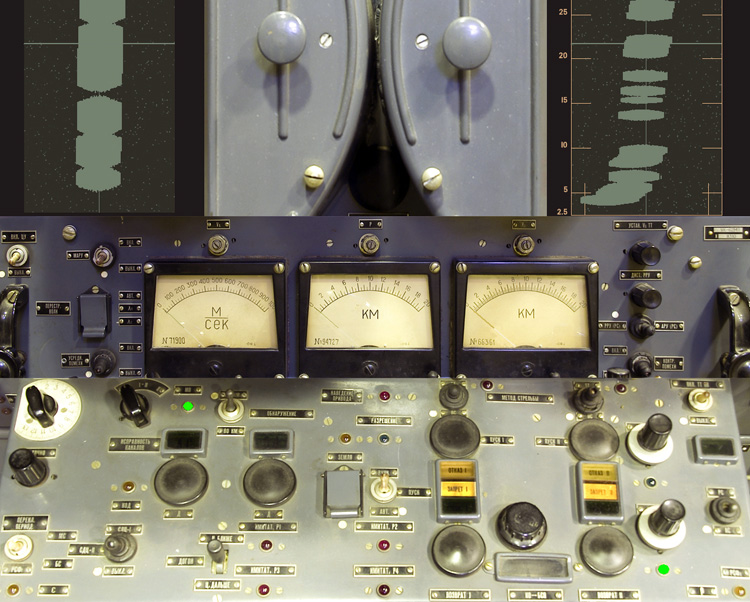 Panel for the S-125