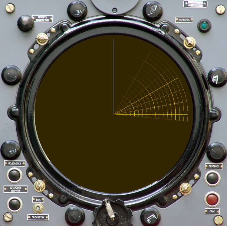 The P-18 Spoon Rest radar