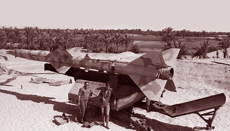 Cairo 1970