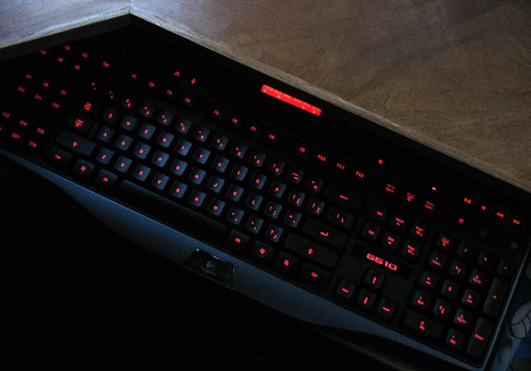 Logitech G510 Keyboard - Backlighting