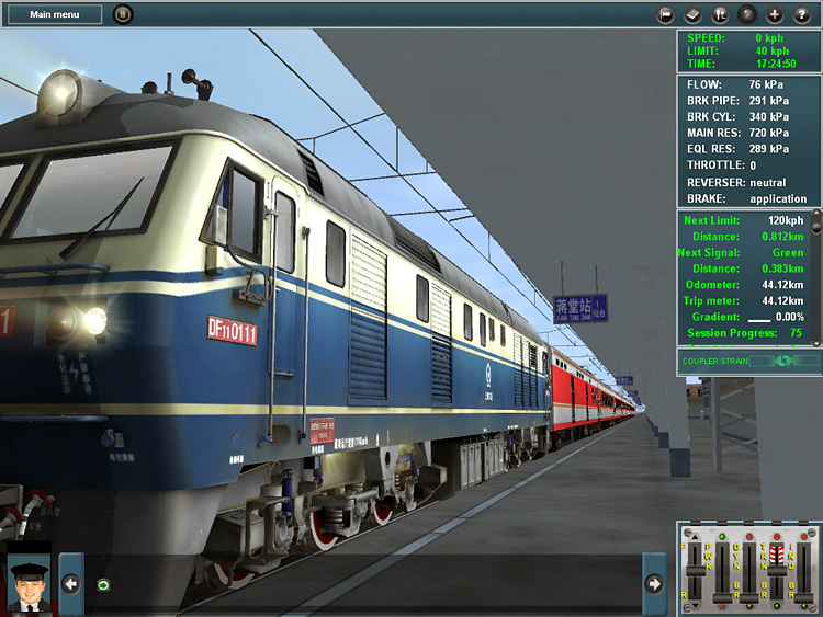 Trainz Simulator 12 - A low Chase camera angle looks along a passenger train in southern China.