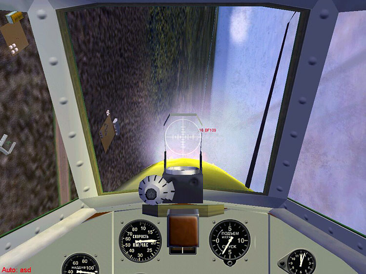 The state of the art IL-2 cockpit in 2001. Image courtesy of Combatsim.com