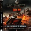 World-of-tanks-wot-wargaming-carlton-books-commader's-manual-guide